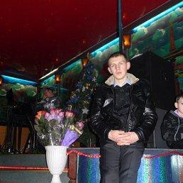 Паша, 30 лет, Бердичев