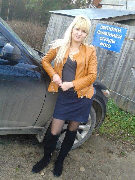 Шлюха Город Сергей Посад