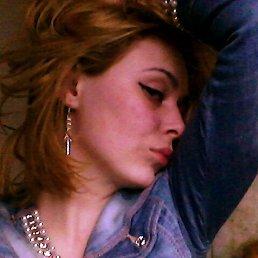 Таня, 30 лет, Бердичев