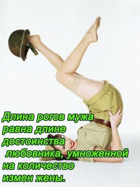 ebut-zhen-v-turtsii-russkie