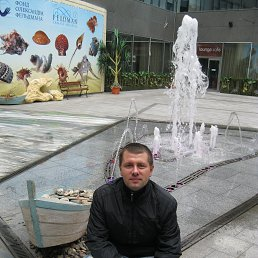 сергей, 36 лет, Валки