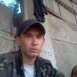 Алексей, 25 лет, Меловое