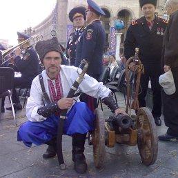 Олексій, 40 лет, Изяслав