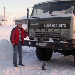 Алексей, 46 лет, Майма