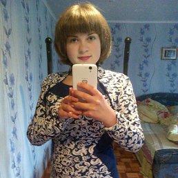 Римма, 19 лет, Приазовское