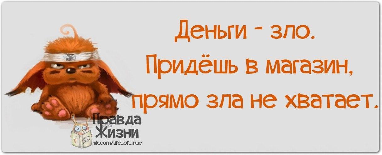http://i08.fotocdn.net/s114/092368f54610fab2/public_pin_l/2579496070.jpg