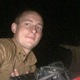 Назар, 24 года, Борщев