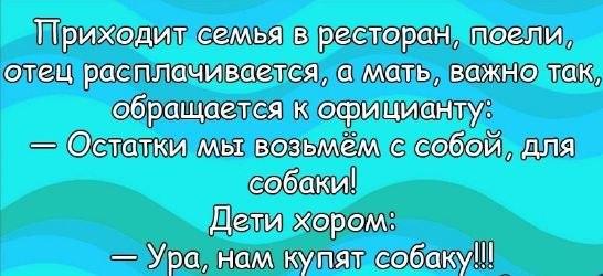 Анекдот Про Владимира