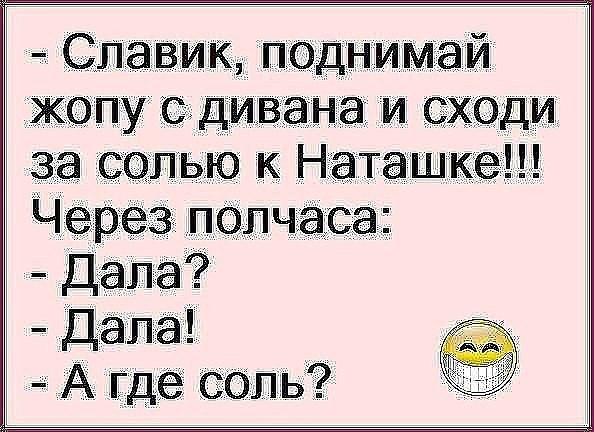 Яндекс Секс С Мамой
