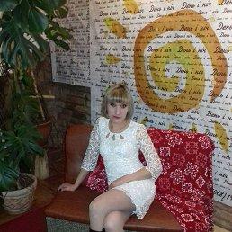 Євгенія, 30 лет, Тернополь