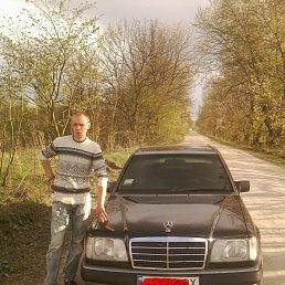 Олександр, 27 лет, Изяслав