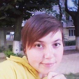 Людмила, 23 года, Врадиевка