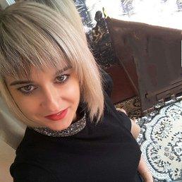 Ирина, 30 лет, Кривой Рог