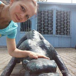 Валентина, 48 лет, Каховка