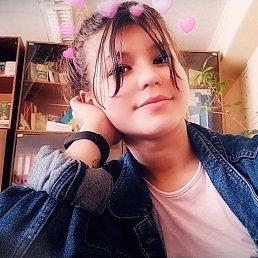 Nastya, 20 лет, Вашингтон