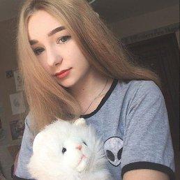 Алёна, 20 лет, Вашингтон