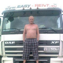Алексей, 37 лет, Ижевск