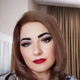 Irina, 48 лет, Пролетарский