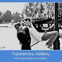 Фото Анастасия, Владивосток, 30 лет - добавлено 25 ноября 2010