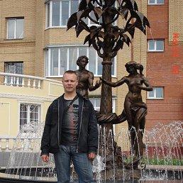 Сергей, 37 лет, Белоозерский