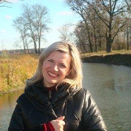 Елена, 43 года, Переяслав-Хмельницкий