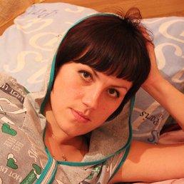 Галчонок, 37 лет, Новобурейский