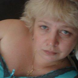 ирина, 50 лет, Кириши