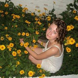 Танюша, 27 лет, Помошная