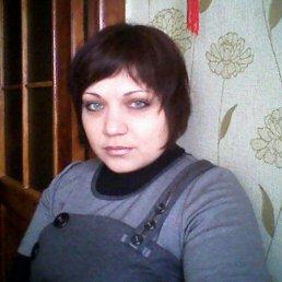 Светлана, 45 лет, Светлодарское
