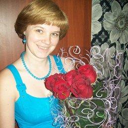 Зоя, 39 лет, Красноярск