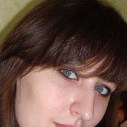 Яна, 30 лет, Антрацит