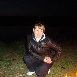 Оксана, 36 лет, Коноша