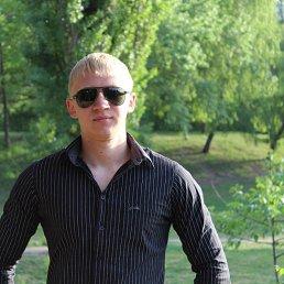 Денис, 27 лет, Старощербиновская