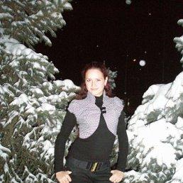 Оля, 26 лет, Харцызск
