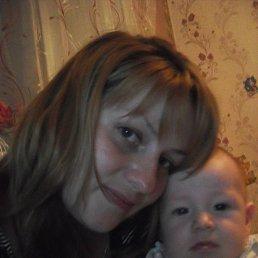 юлия, 33 года, Новошешминск