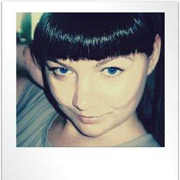Nina, 29 лет, Новокиевский Увал
