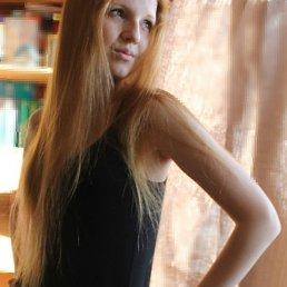 Леночка Соколова, 24 года, Каменск-Уральский