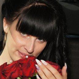Виктория, 28 лет, Пугачев