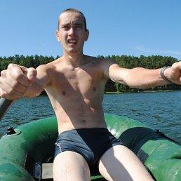 Станислав, 29 лет, Снежинск