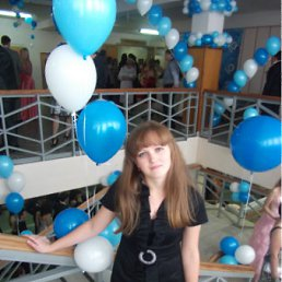 Анюта, 28 лет, Ипатово