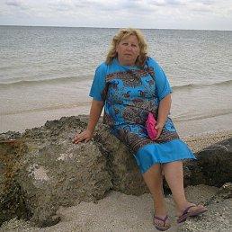Марина, 53 года, Полярный
