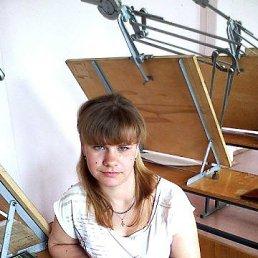 Юлия, 25 лет, Кувшиново