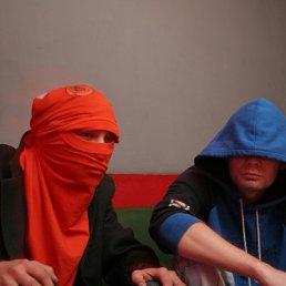 Никита Порывай, 37 лет, Екатеринбург