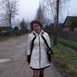 Елена, 53 года, Дно