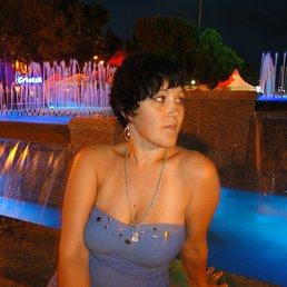 Людмила, 32 года, Берислав