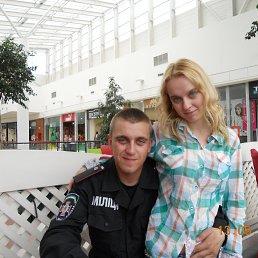 Людмила, 28 лет, Кузнецовск