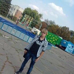 Руслан, 24 года, Кременная