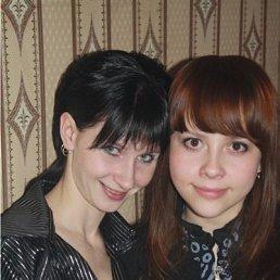 Дарья, 28 лет, Куса