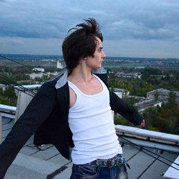 ИгоРь, 24 года, Дзержинский
