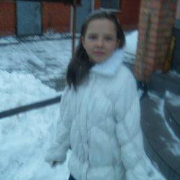 красотка, 20 лет, Соль-Илецк